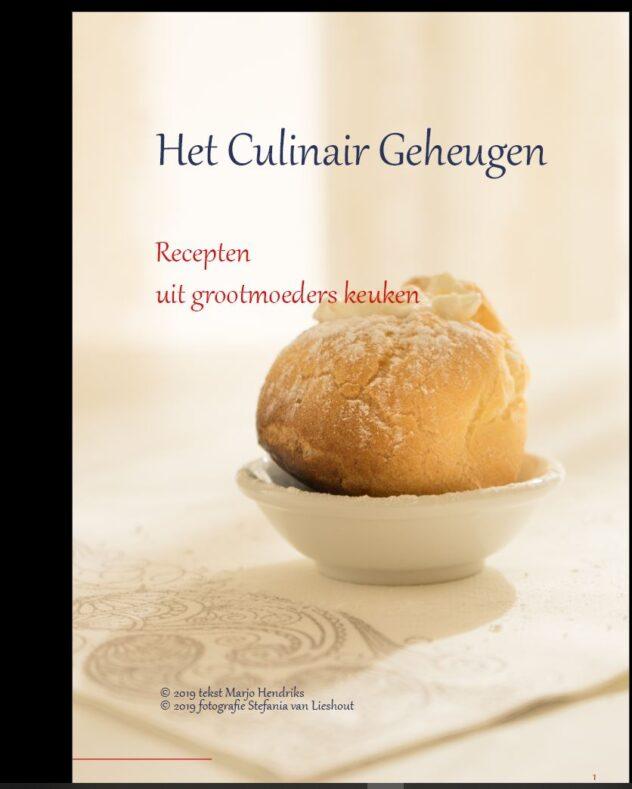 Culinair Geheugen kookboek